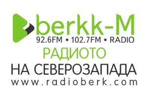 Berkk - M Radio | Най - слушаното радио в Северозапада. Хитове от КОМ до ЛОМ